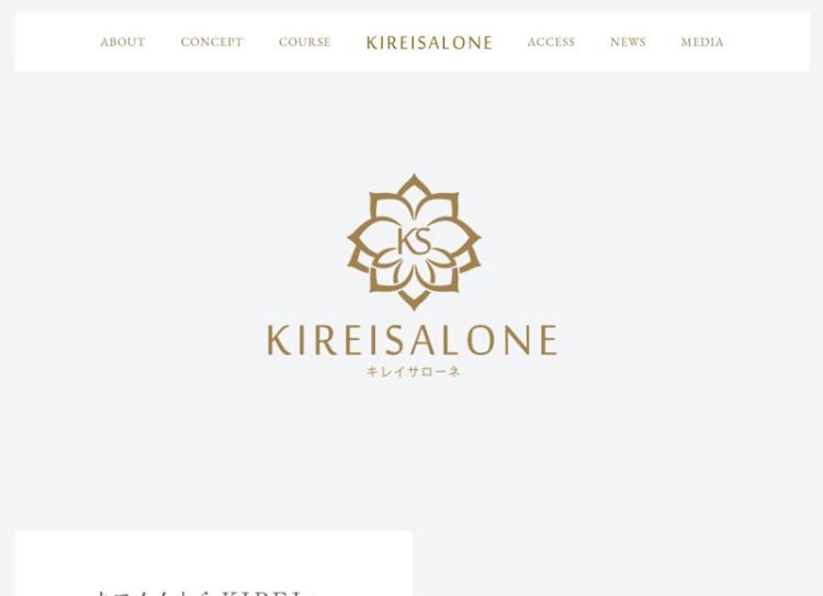 キレイサローネ(KIREI SALONE)のHP