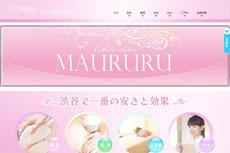 MAURURU <マルル>のHP