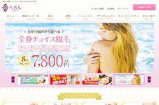 SBS TOKYO 大森店のHP