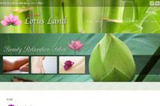 Lotus Land <ロータスランド>のHP