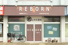 REBORN<メンズ脱毛専門店 リボーン>のHP