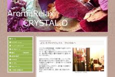 アロマリラックスクリスタル AROMA RELAX CRYSTAL.OのHP