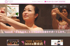 insea<インシー> 湘南店のHP