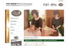 Chaii<リラクゼーションスペース ちゃいぃ>のHP
