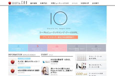 TOTAL BEAUTY salon de COO <トータルビューティサロンドクー>のHP