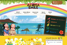 ALOHA SMILE <アロハスマイル>のHP
