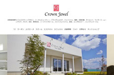 Crown Jewel <クラウンジュエル>のHP