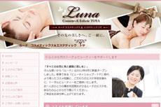 ルーナ LunaのHP
