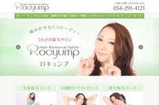Rocyump <ロキュンプ>のHP