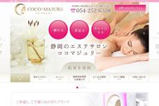COCO MAJURii<ココ マジュリー>のHP