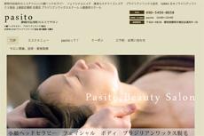 pasito -パシト-のHP