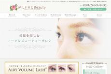MLFHC Beauty <ミルフィックビューティー>のHP