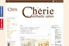 Cherie(シェリエ)のHP