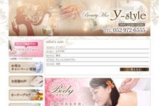 ビューティミックス ワイスタイル 泉店 Beauty mix Y-STYLEのHP