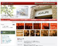 AMURI hair <アムリヘアー>のHP
