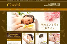 Esthetique Salon Chouette <シュエット>のHP