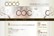 Beauty salon COCO <ココ>名駅店のHP