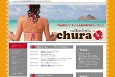 chura<ネイルアンドエステティックサロン> チュラ 刈谷店のHP