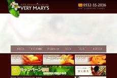 ベリーマリーズ VERY MARY'SのHP