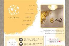chiffon<シフォン> 豊田店のHP