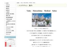 Yuko Matsushima Medical Salon<ユウコマツシマ メディカルサロン>のHP