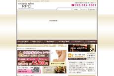 脱毛サロン RPC 京都店のHP