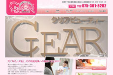 クリア ビューティー CLEAR beauty 四条烏丸店のHP