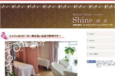 Shine<シャイン> 桂店のHP