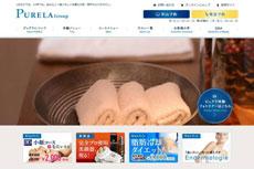 グランピュアラ西梅田店のHP