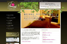 L's <エルズ> 梅田店のHP