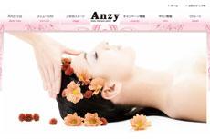 Body makeup salon ANZY <ボディメイクアップサロンアンジー>のHP