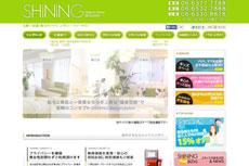 SHINING Beautysalon シャイニング 北堀江店のHP