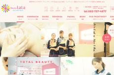 Beauty LaLa (ビューティーララ)福岡博多店のHP