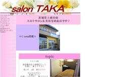 サロン タカ salon TAKA 土浦店のHP