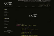 HAIRMAKE faith <フェイス>