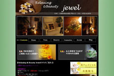 ジュエル Relaxing&Beauty Jewel