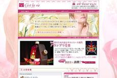 Vitule(ヴィトゥレ)梅田店のHP
