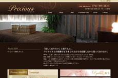 プレシャス神戸店 <Precious>のHP