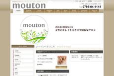 ムートン moutonのHP