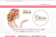 Cherie <シェリ>のHP
