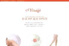 Visage<ヴィサージュ> 王寺店のHP
