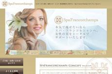 Spa Francorchamps <スパフランコルシャン>のHP