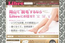 Libre(リブレ)原尾島店のHP