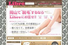 Libre<リブレ> 岡山駅前店のHP