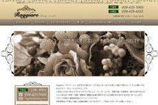 Raggiare<ラジャーレ> 大曽店のHP