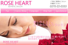 ローズ ハート ROSE HEARTのHP