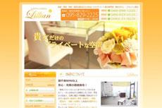 Lillian<リリアン> 長崎店のHP