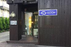 グルーム GLOOMのHP