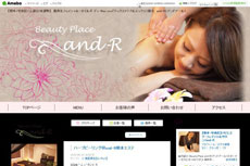 Beauty Place and-R <アンドアール>のHP