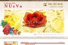 NUeVo<トータルエステティックサロン ヌーボ>のHP